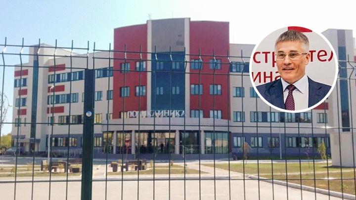 Отец главы Минстроя ликвидировал компании, которые уличили в картельном сговоре в Южномгороде