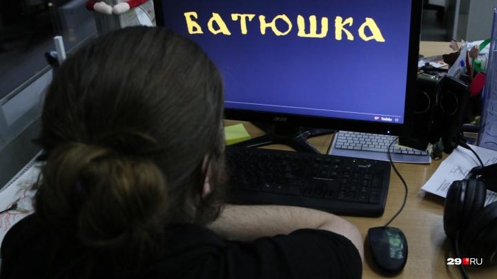 На журналиста 29.RU завели административку за клип блэк-метал-группы из Польши во «ВКонтакте»