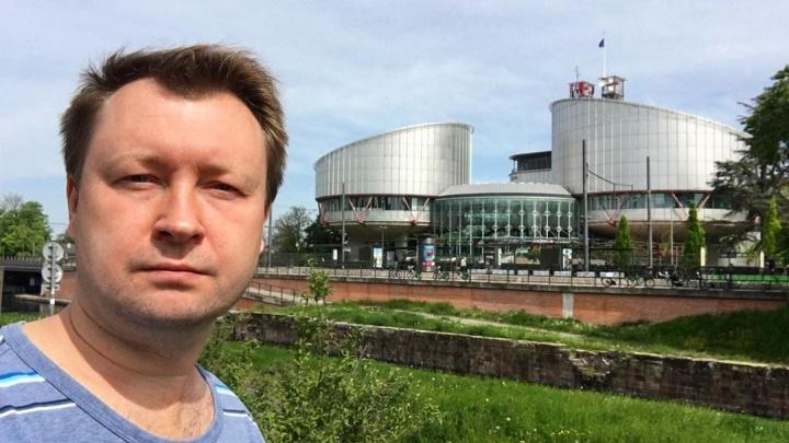 ЛГБТ-активисты пожаловались в Европейский суд из-за отказа проводить гей-парад в Сызрани