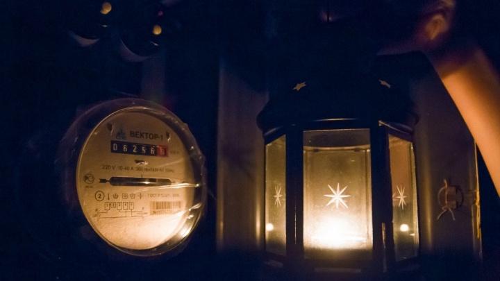 Новая неделя в Новочеркасске начнется с отключений электричества