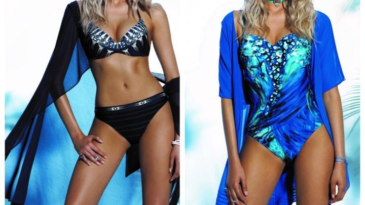 На майских выходных брендовые купальники и нижнее белье распродают со скидкой 80 %