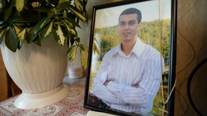 Следователи выяснят, кто виновен в гибели парня после «неудачной» химиотерапии в Каменске-Уральском