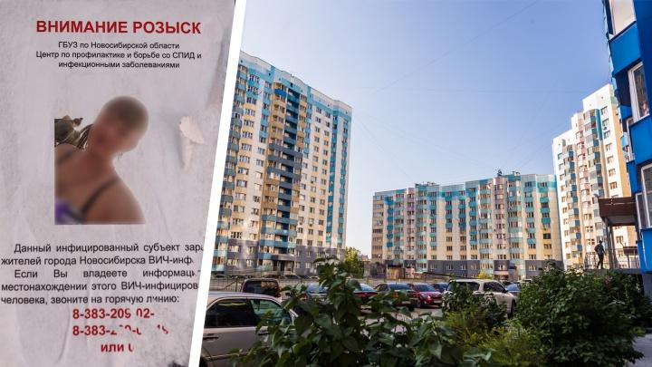 «Несчастная любовь и ревность»: на Горском развесили фото девушки, обвинив её в заражении людей ВИЧ