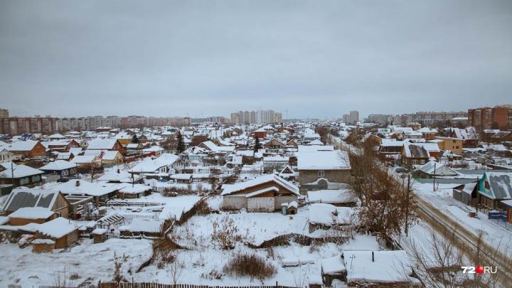 Жильё в Тюмени или домик в деревне? Угадайте по фото, где находятся эти 10 неприметных зданий