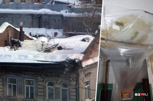 Ситуация в доме осложнилась еще больше из-за таяния снега
