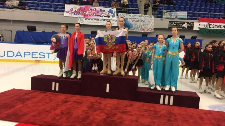 Синхронистки на коньках из Екатеринбурга победили на крупных соревнованиях в Будапеште
