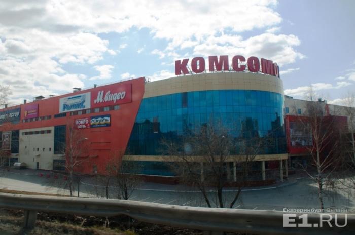 Сначала строителя «Комсомолла» обвиняли в хищении в особо крупном размере, но обвинение изменили на преднамеренное банкротство