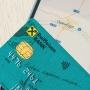 «Райффайзенбанк» начнет работать в Оренбурге дистанционно