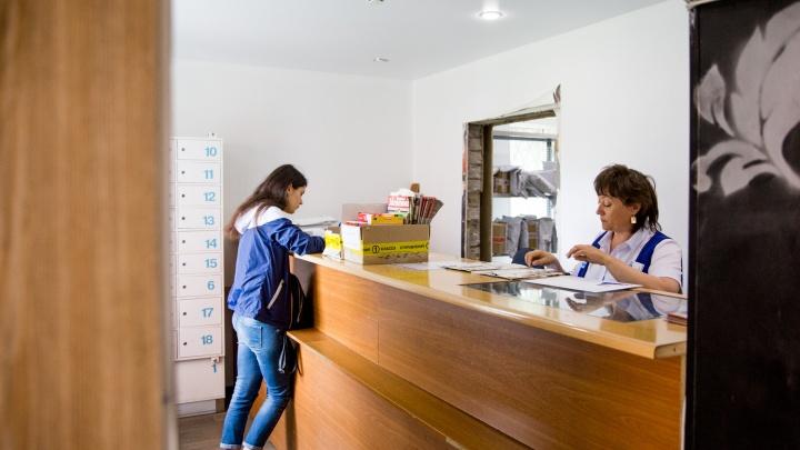 В отделении почты в Ярославле отказались отправлять слишком ценную посылку