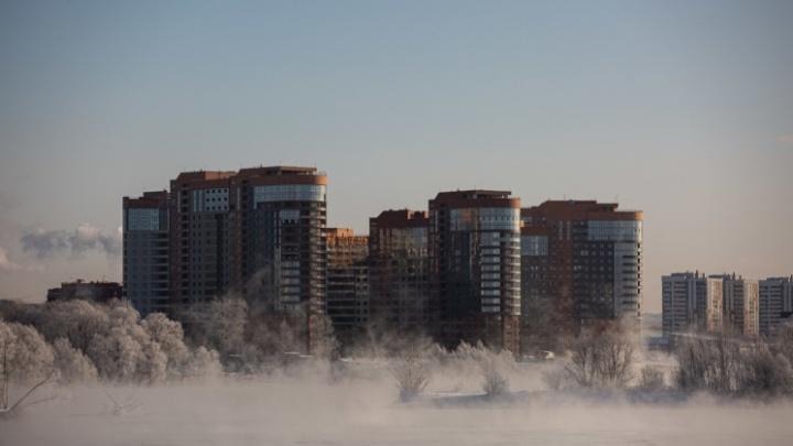 Грядёт самая холодная ночь: новосибирские синоптики предсказали усиление и ослабление морозов