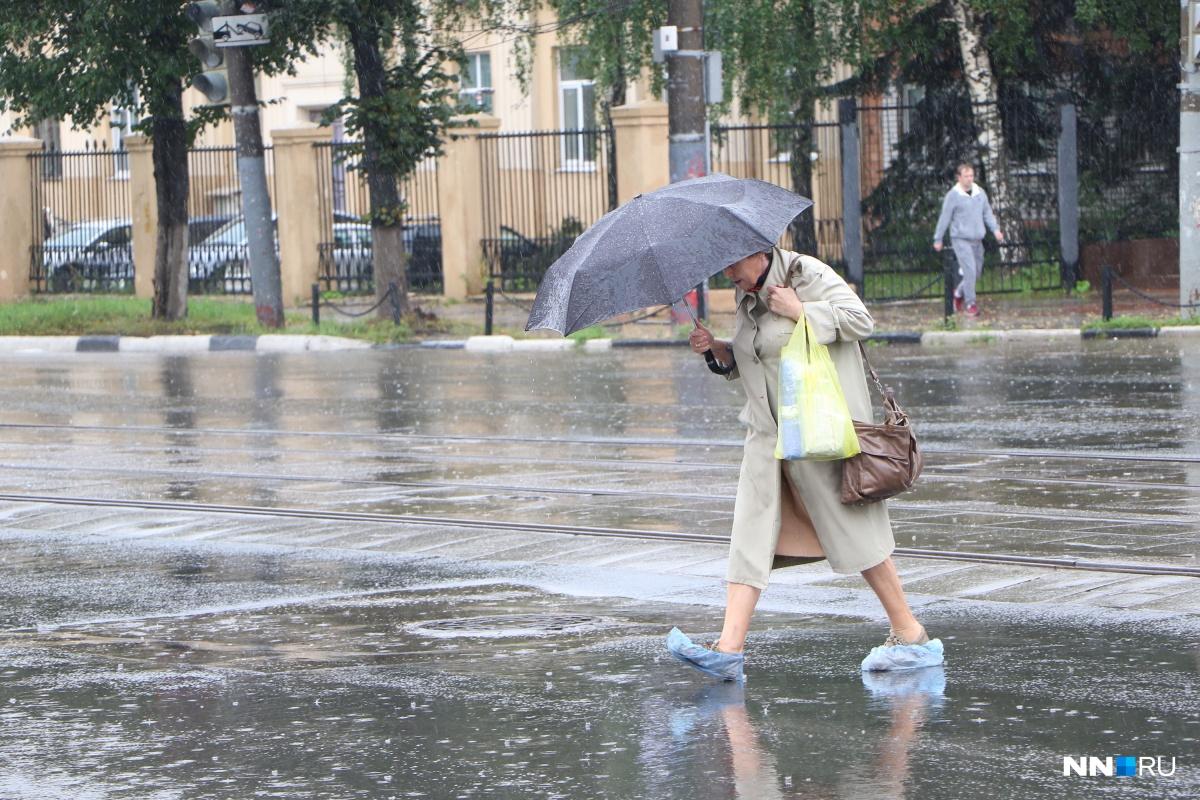 Не забывайте зонты