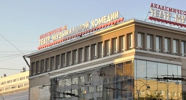 В Екатеринбурге отреставрируют фасад Музкомедии, с которого на двух девушек упала плитка