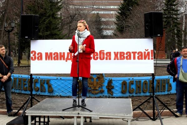 Митинг против домогательств депутата прошёл спокойно, за участниками наблюдала полиция