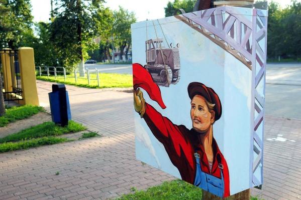 Новый арт-объект появился в Тракторозаводском районе