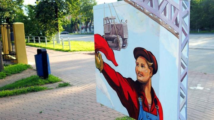 В Челябинске художники поселили рабочего ЧТЗ около администрации