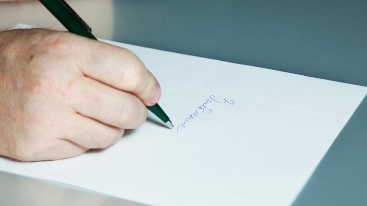 Сотрудник «Энергосбыта» заплатит штраф за поздний ответ на заявление