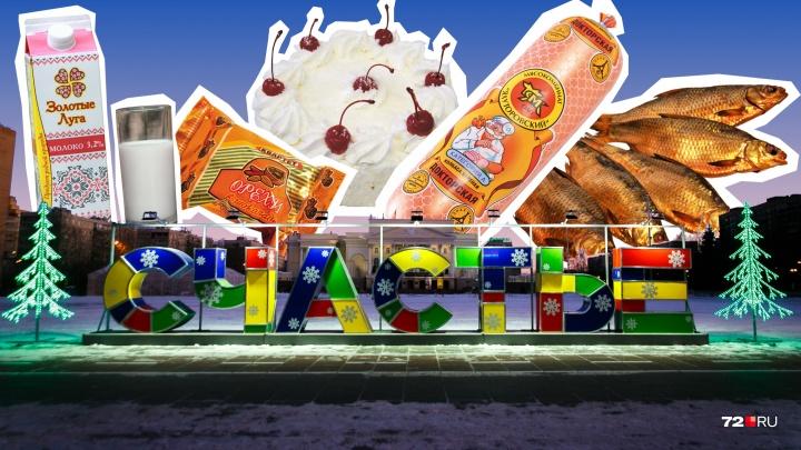 Вкус Тюмени: народный топ-6 продуктов, по которым скучают наши земляки после переезда в другой город
