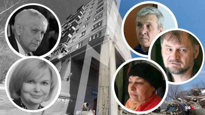«Мы устали ждать, унижаться»: как чиновники врут о помощи жильцам взорвавшегося дома в Магнитогорске