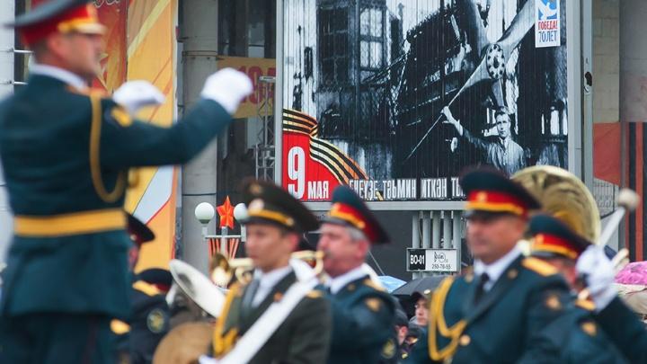В преддверии 9 Мая для уфимских ветеранов будут действовать льготы