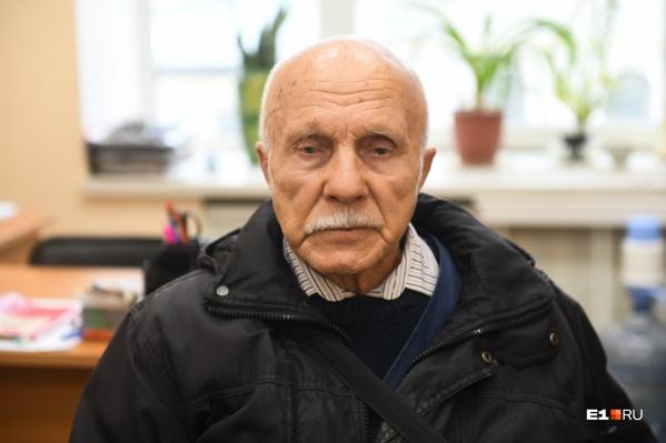 Борис Георгиевич конфликтует с семьей из-за трехкомнатной квартиры
