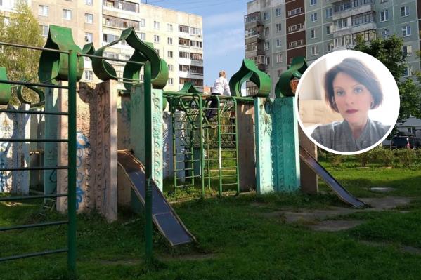 Что делать с детской площадкой во дворе, глава района решила спросить у людей в соцсетях