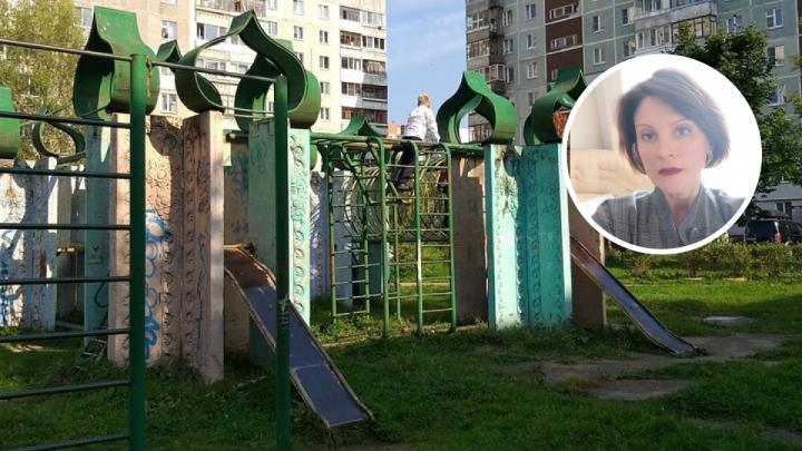 Чиновница из Ярославля предложила сделать из эксклюзивной детской площадки во дворе арт-объект