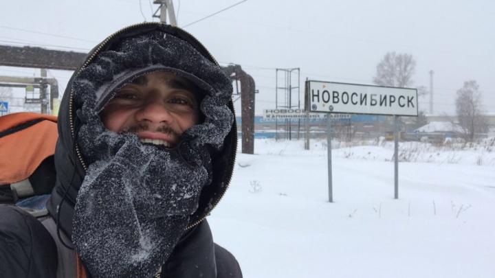 В Новосибирск заглянул отчаянный 28-летний выпускник НГУ — он в морозы идет пешком вокруг света