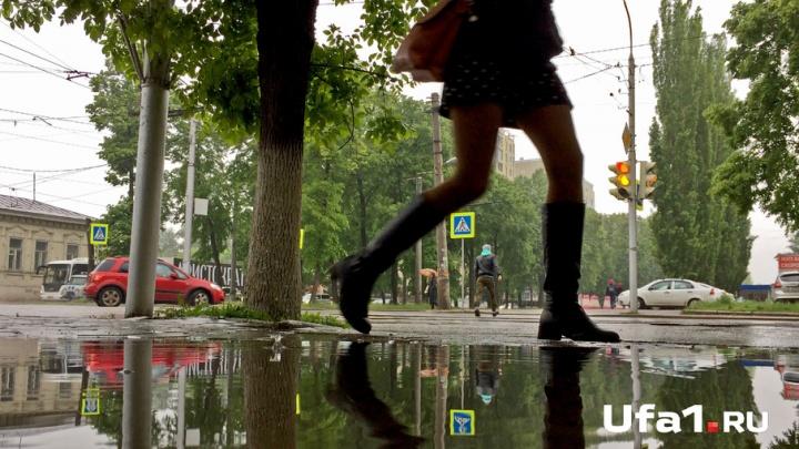 На выходных в Башкирии сохранится плохая погода