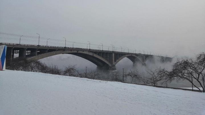 Днем в Красноярске резко потеплеет
