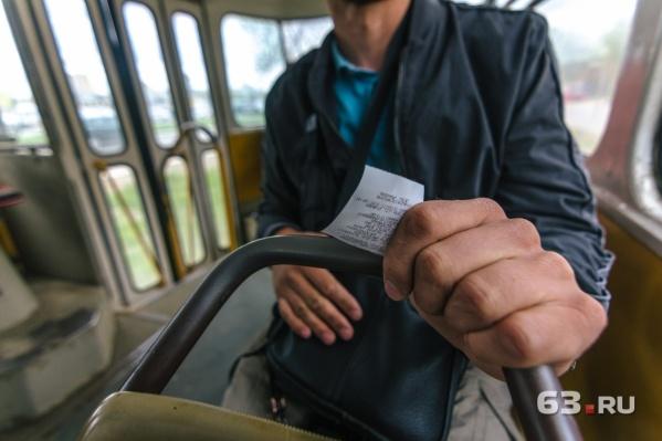 Болельщики ездили бесплатно на автобусах и трамваях