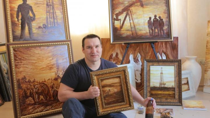 В Самаре покажут картины художника, который рисует нефтью