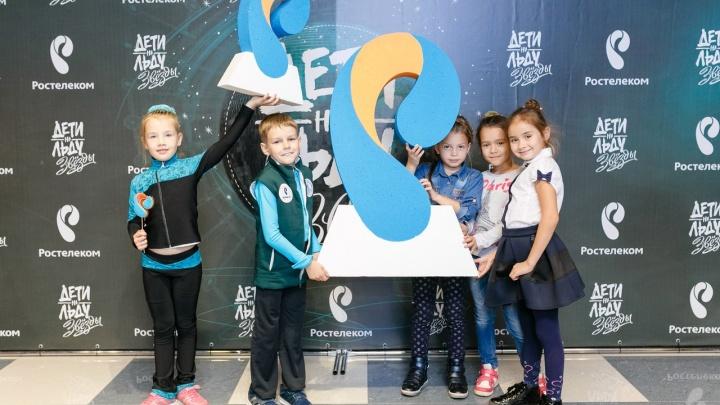 Красноярцы поддержали юного земляка в полуфинале ТВ-шоу «Ростелекома» «Дети на льду. Звёзды»