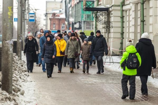 Новосибирцы оказались на 4-м месте среди самых недоверчивых городов страны