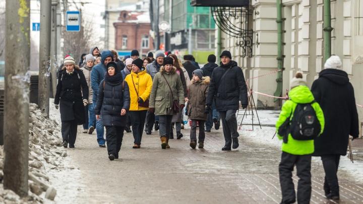 «Доверчивые люди стали редкостью»:Новосибирск попал в топ городов с очень осторожными жителями