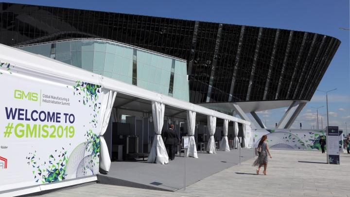 ММК номинировали на «Экспортера года» в рамках саммита GMIS-2019 в Екатеринбурге