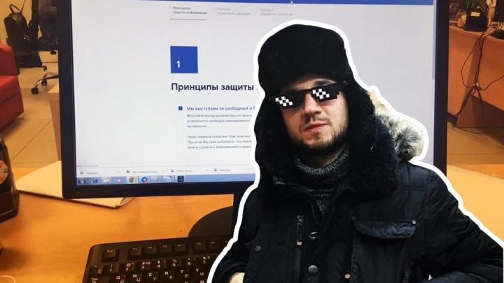 «ВКонтакте» вычисляет, к кому я хожу в гости. Какой еще компромат у соцсети есть на каждого из нас?
