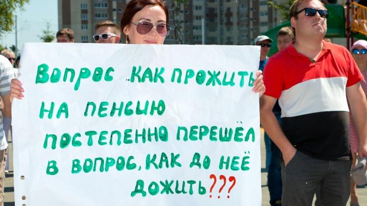 Челябинский депутат предложил альтернативу пенсионной реформе