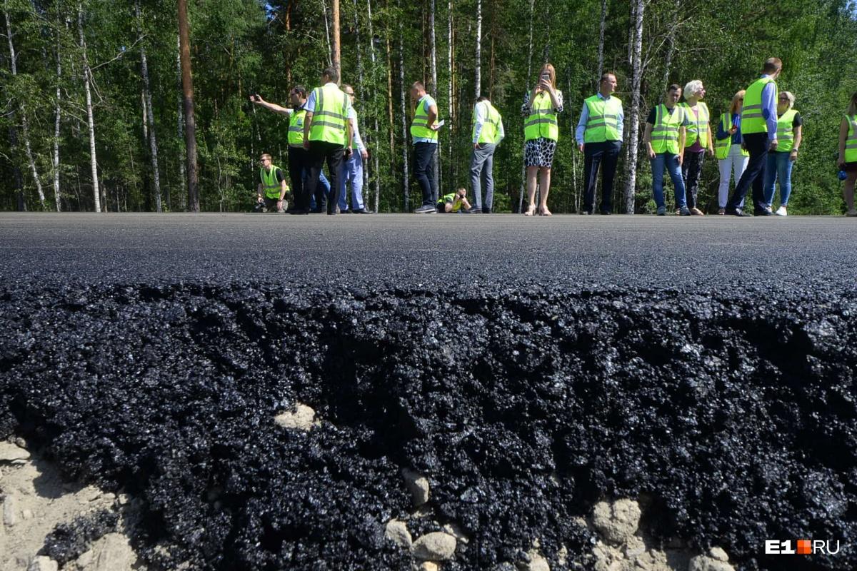 Трассу ремонтируют по технологии, которая хорошо зарекомендовала себя в условиях Среднего Урала