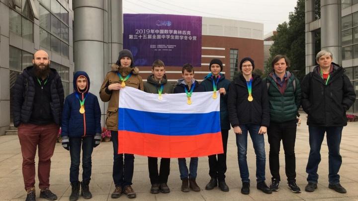 Челябинский школьник взял золото на Китайской национальной олимпиаде по математике