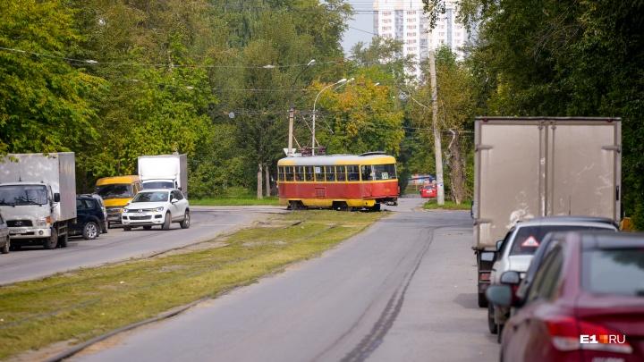 В выходные изменится движение трамваев из-за ремонта канализации на Ленина — Луначарского