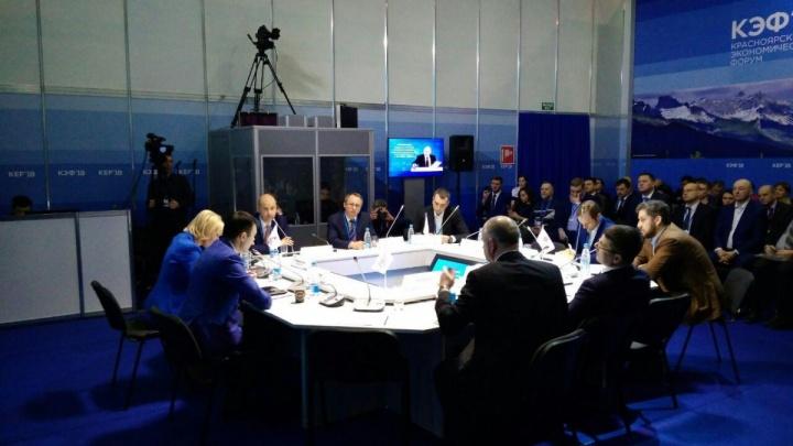 КЭФ-2018: главный день встречи миллиардеров и чиновников в Красноярске