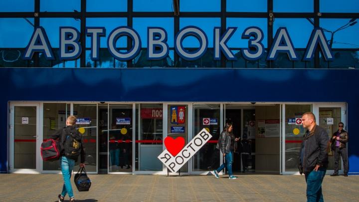 Дело на миллионы: «Донавтовокзал» оштрафовали за участие в картельном сговоре
