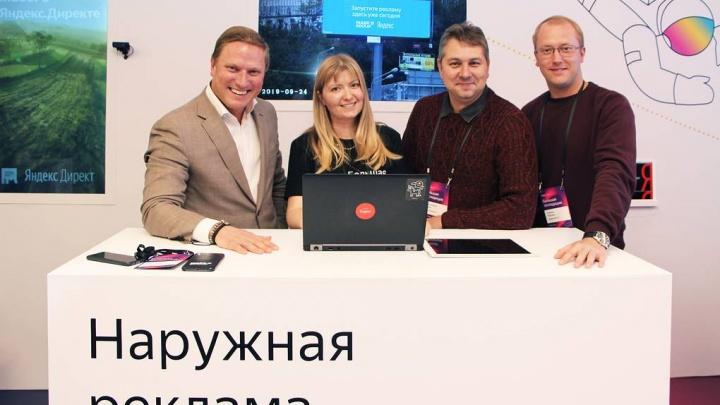 Выпускник УрФУ изменил рынок рекламы в России: «наружка» будет доступнее малому и среднему бизнесу