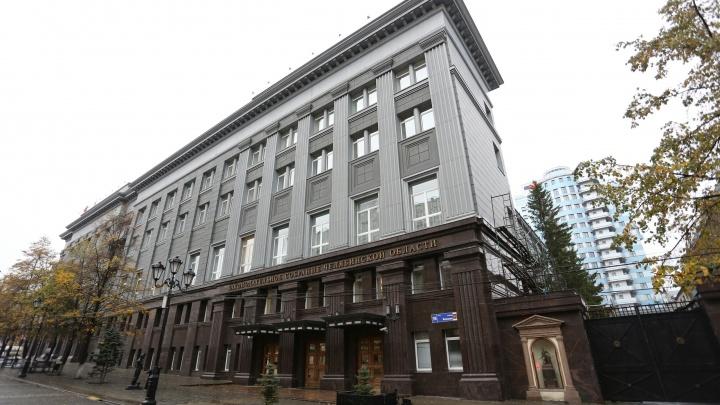 «Золотой» капремонт: гранитный фасад Заксобрания Челябинской области отремонтируют за 8 миллионов