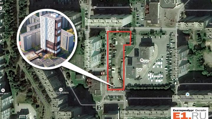 «Сверхточечно»: во двор между бывшим садиком и домами на Ботанике хотят втиснуть 25-этажку