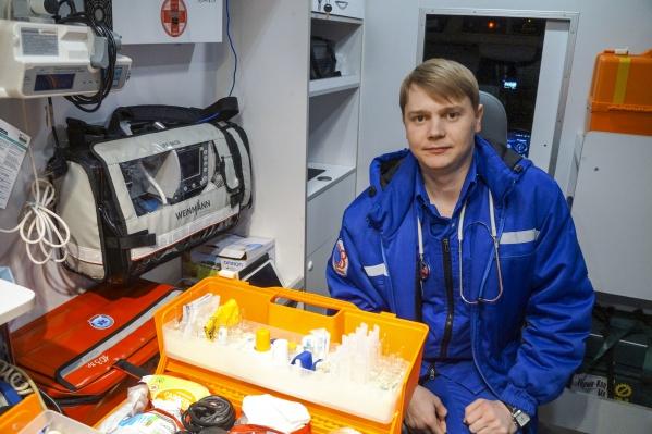 Врач скорой помощи Илья Горшков, принимавший участие в реанимации тюменца