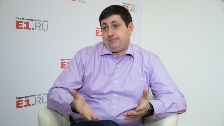 Общественник Алексей Беззуб объяснил, почему тратить 360 миллионов на велодорожки на Шарташе глупо