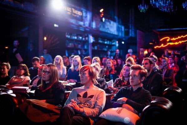 Фестиваль пройдет в Екатеринбурге во второй раз