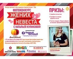 Женихов и невест ищет телеканал «Домашний»