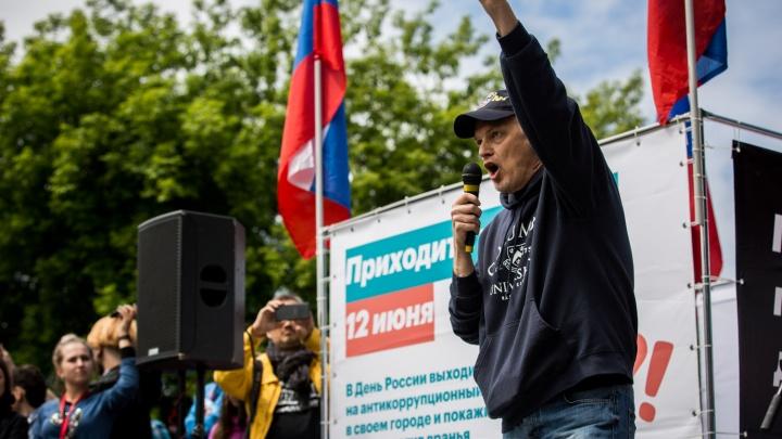 Областные власти дали бывшему депутату Госдумы звание ветерана труда